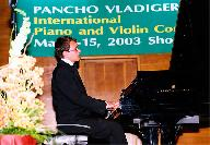 PANCHO VLADEGEROV INTERNATIONAL PIANO AND VIOLIN COMPETITION