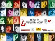Days of Macedonian Music