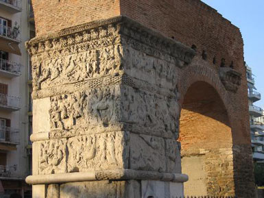 The Arch of Galerius