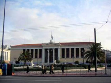The National and Kapodistrian University of Athens