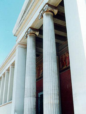 The colonnade of the University