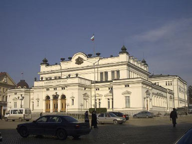 The National Assembly Building