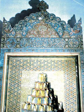 Mihrab of the mosque before destruction