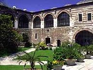 Turkish Islamic Arts Museum